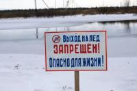 Чунская группа патрульной службы Тайшетского инспекторского участка центра ГИМС ГУ МЧС России по Иркутской области информирует